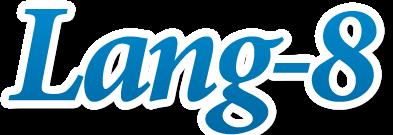رمز لانغ ثمانية