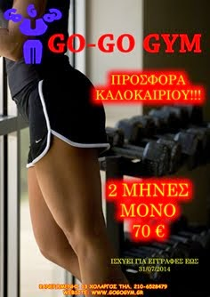 GO-GO GYM