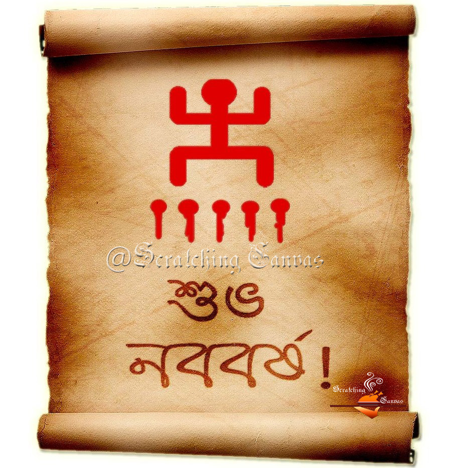 poila baisakh nobo borsho bengali new year special menu roundup