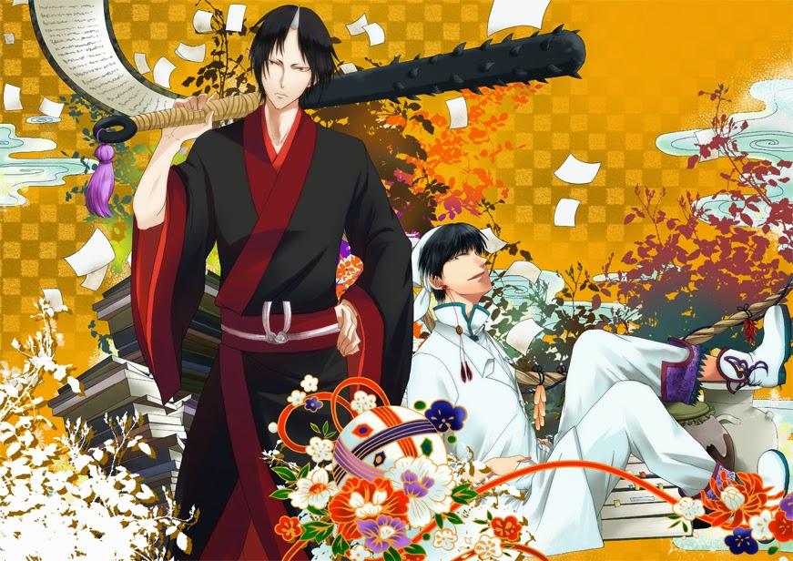 Hoozuki no Reitetsu 13/13 en Mega