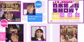 Episode-Selanjutnya-Dalam-Acara-TV-AKB48-Show