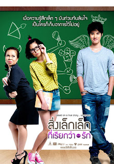 A+LITTLE+THING+CALLED+LOVE 14 Film Romantis Terbaik Thailand