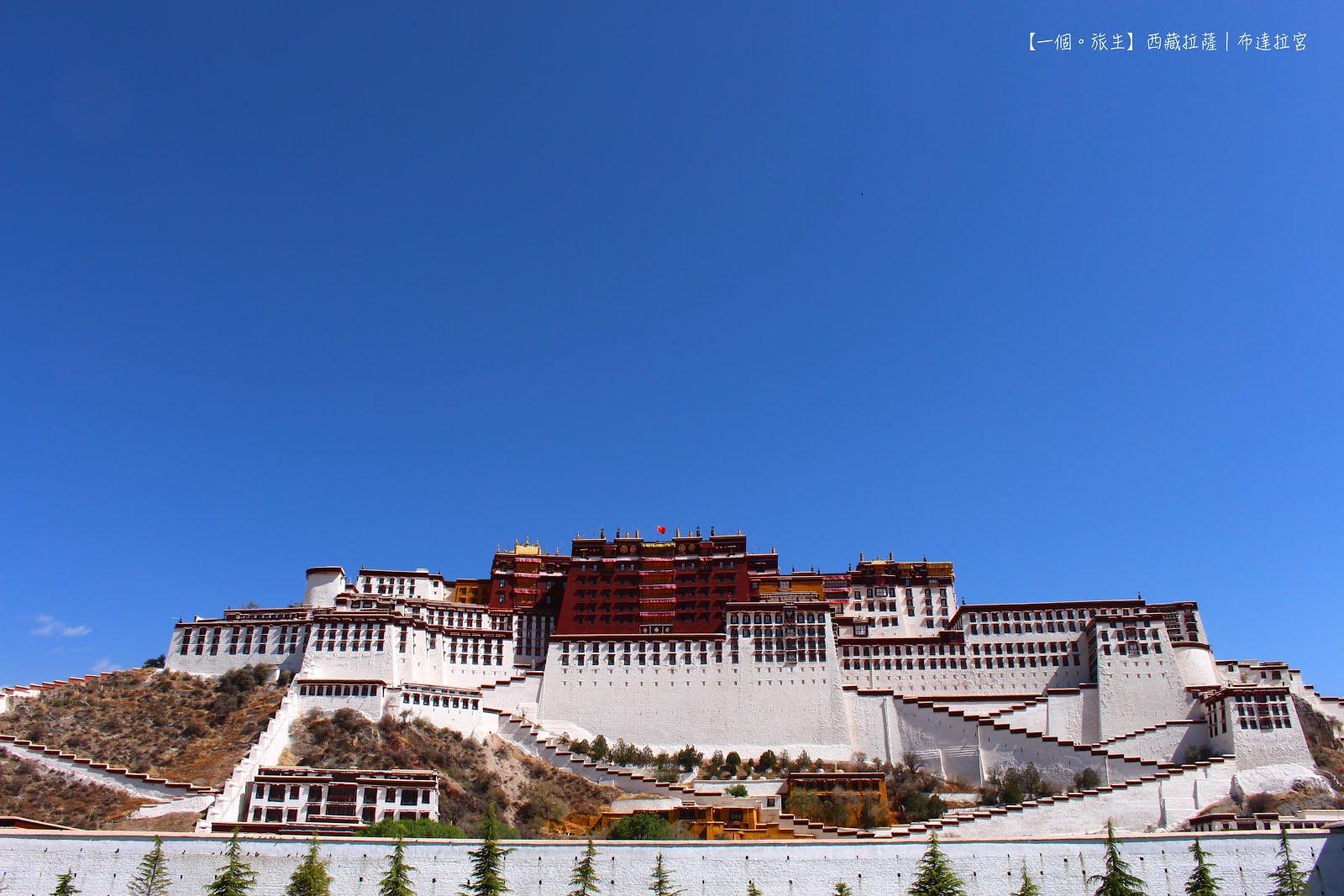 布達拉宮(西藏)