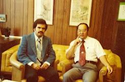 Sacramento, California 1977