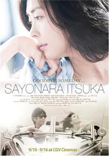 Ly Biệt Ngày Sau (2010)Sayonara Itsuka