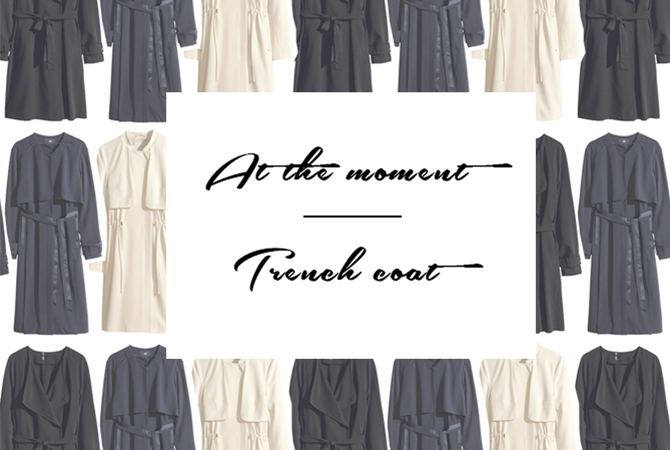Fashion Attacks trench coat