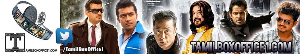 TamilBoxOffice1.Com