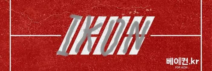 [K]netizone: [Instiz] Meaning of iKON's logo?