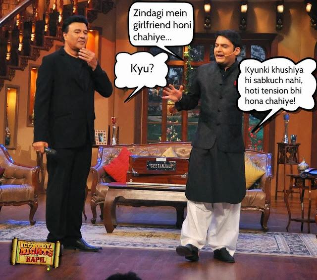 Kapil with Anu malik Babaji Ka Thullu Troll