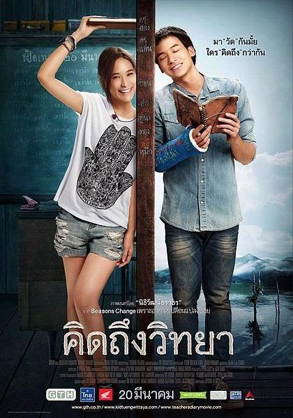 SINOPSIS Lengkap Film Thailand The Teacher's Diary