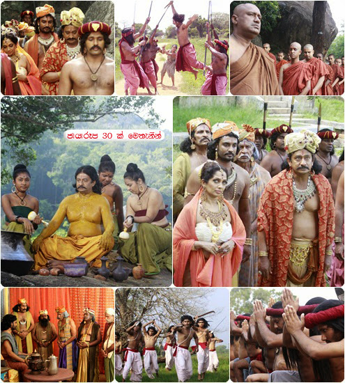 http://gossiplankalive.blogspot.kr/2013/12/ajasaththa-sinhala-film.html