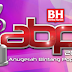 keputusan penuh abpbh 2012  anugerah bintang popular 2012  shaheizy sam bintang paling popular 2012