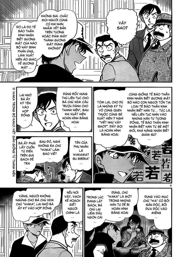 Detective Conan - Thám Tử Lừng Danh Conan chap 786 page 10 - IZTruyenTranh.com
