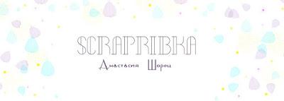 ScrapRibka