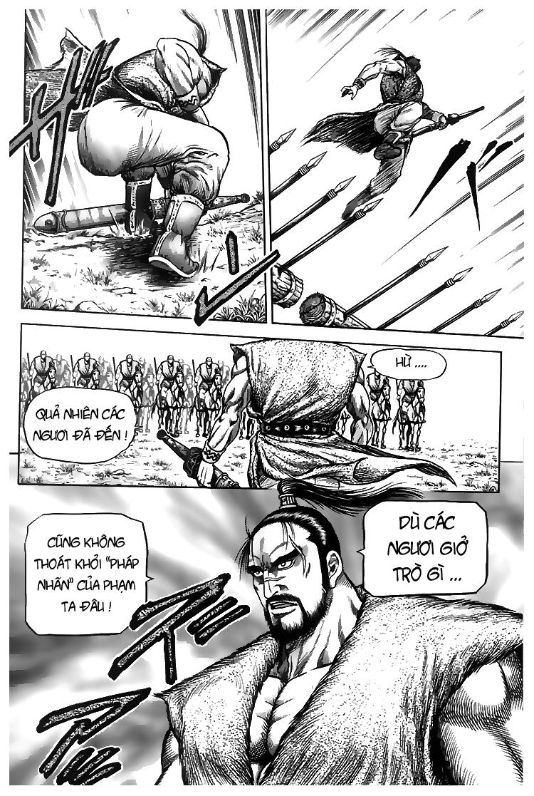 Chú Bé Rồng - Ryuuroden chap 115 - Trang 24