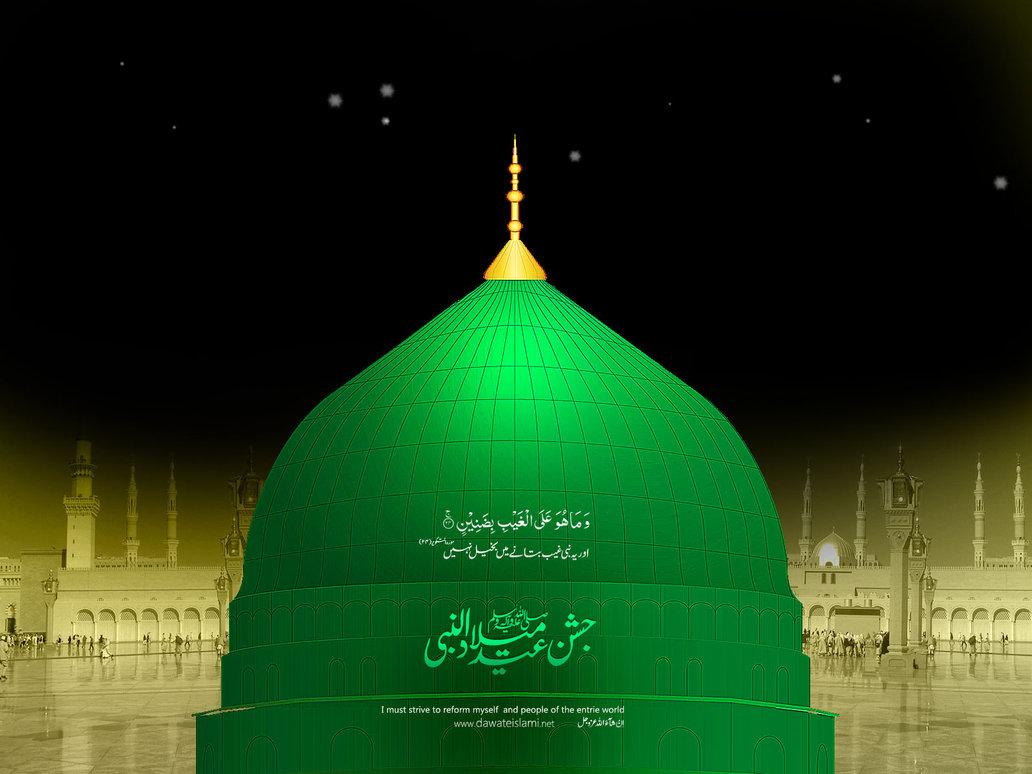 Facebook Labels: Eid Milad un Nabi (S.A.W) Wallpapers , Islamic Portal