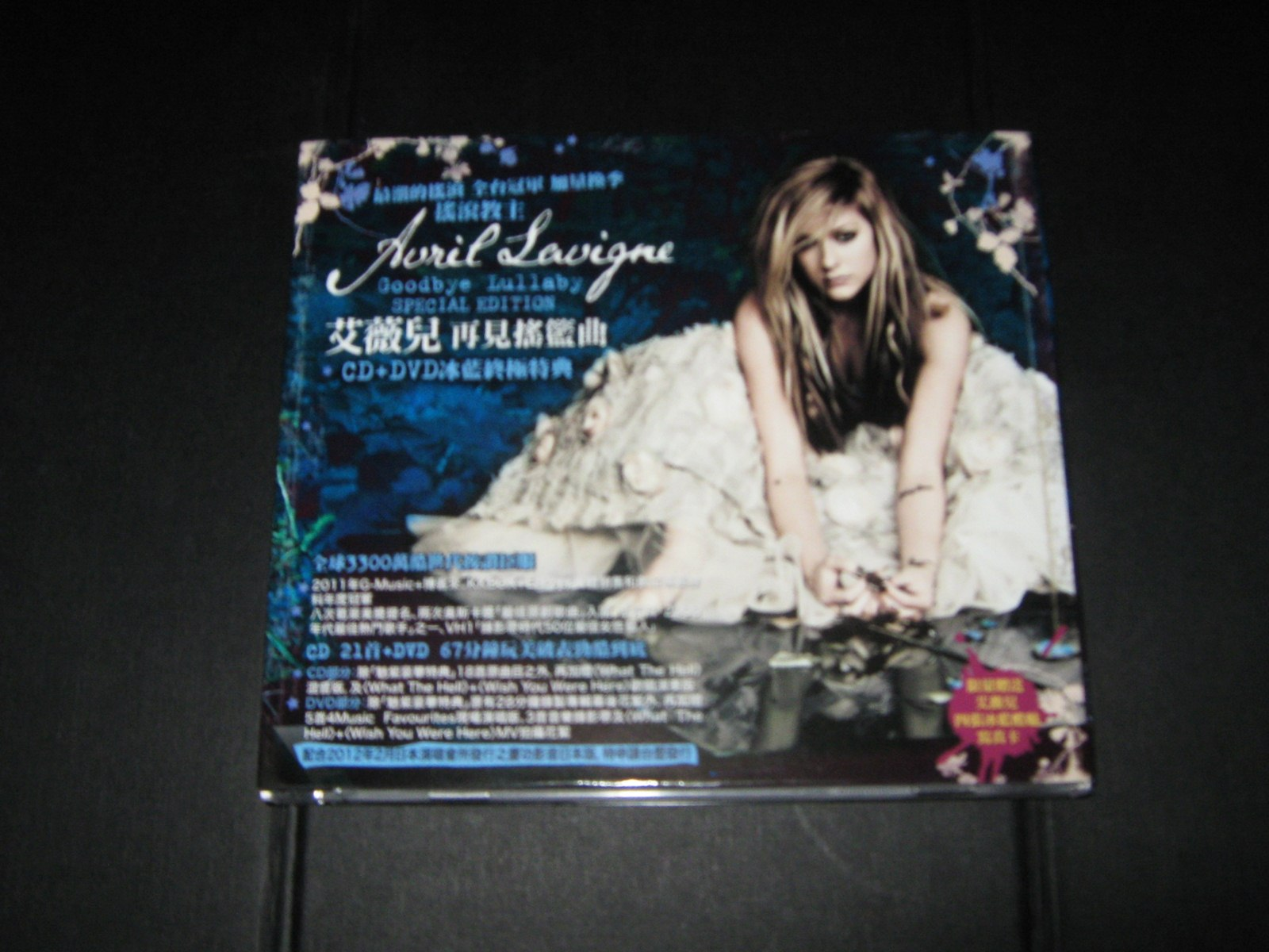 Jomaab avril lavigne s collection goodbye lullaby special