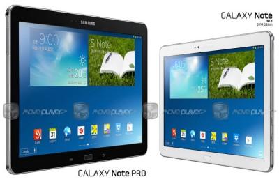 Inikah Samsung Galaxy Note Pro?