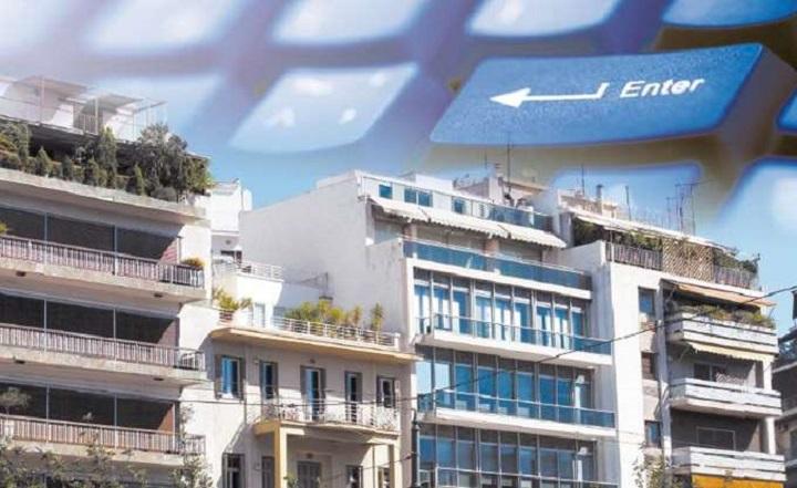 Συμφωνια Κυβερνησης - Τραπεζων για την α΄ κατοικια: Τα κριτηρια υπαγωγης