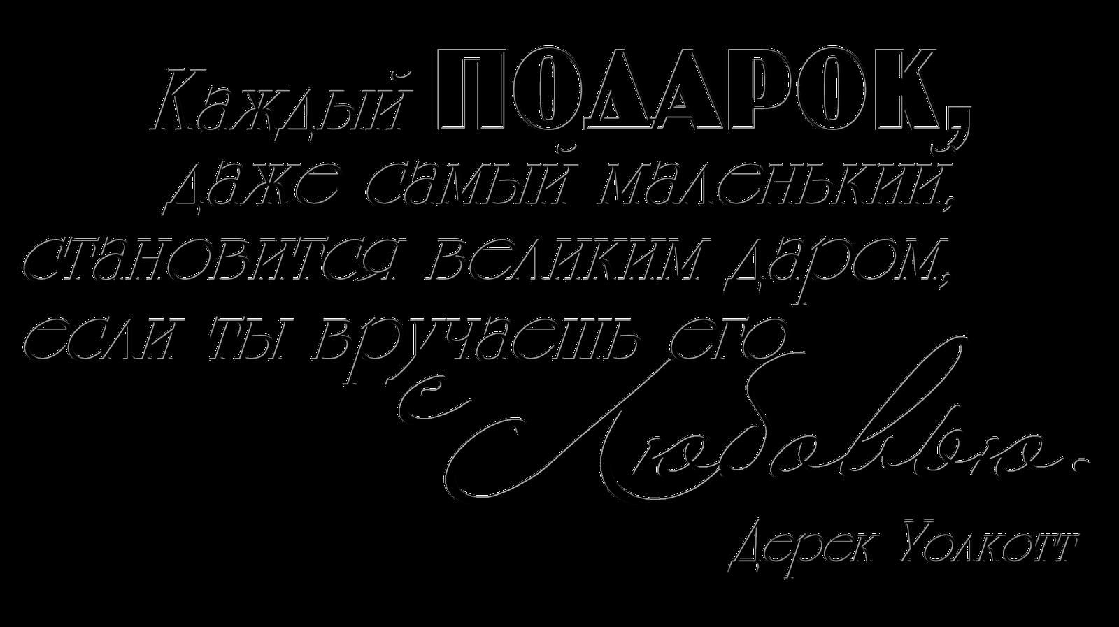 красивые картинки про любовь с надписями - Картинки про любовь с надписями Romantikland