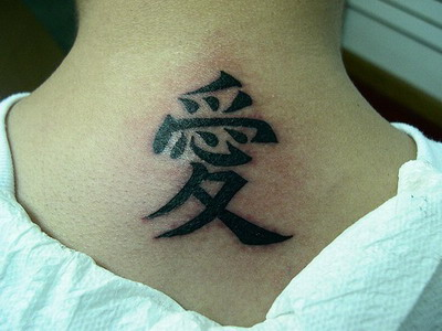 chinese tattoos Fashionhairstyles 2012 man women