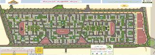شقة للبيع بالتجمع الخامس 140 متر كمبوند دار مصر الاندلس 80000 جنية اوفر