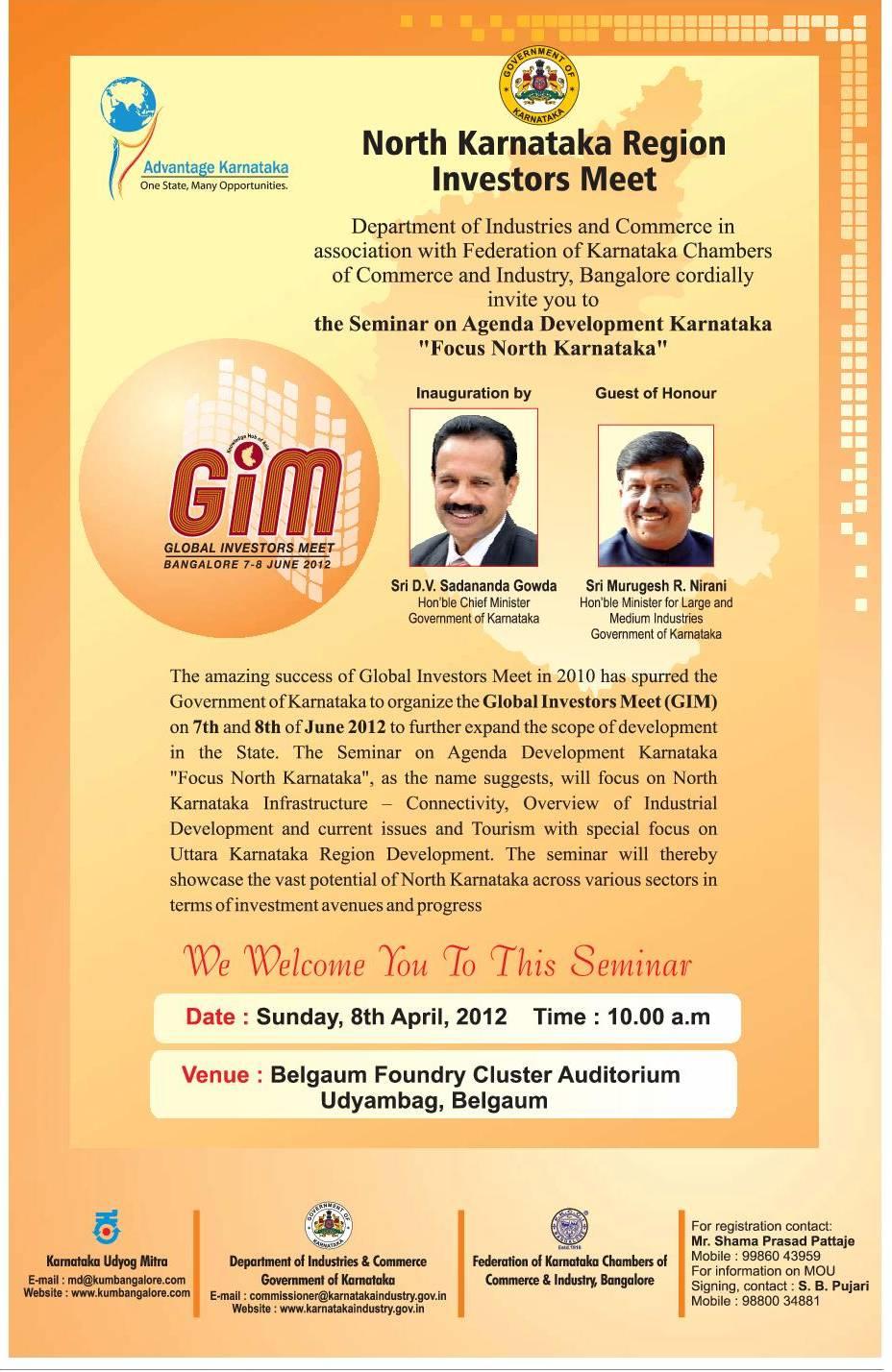global investors meet karnataka 2012 jeep