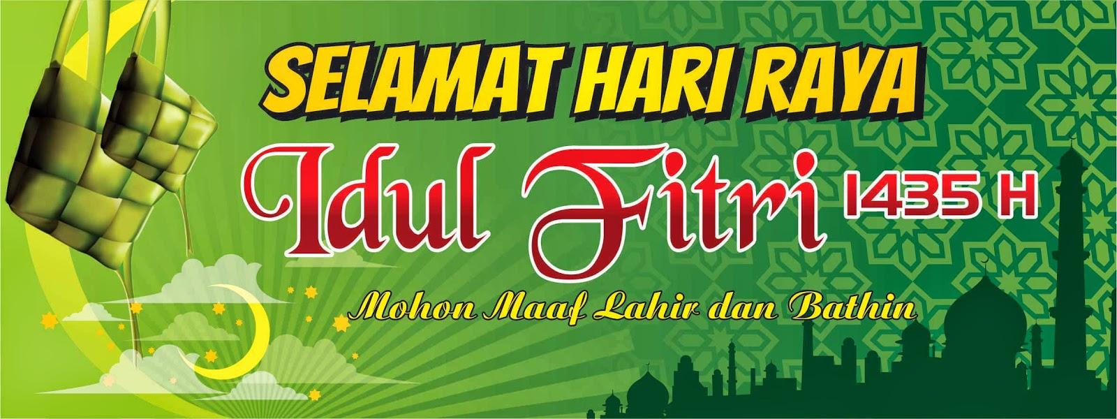 Bonus Desain Idul Fitri! hehe, penak toh dapet 2