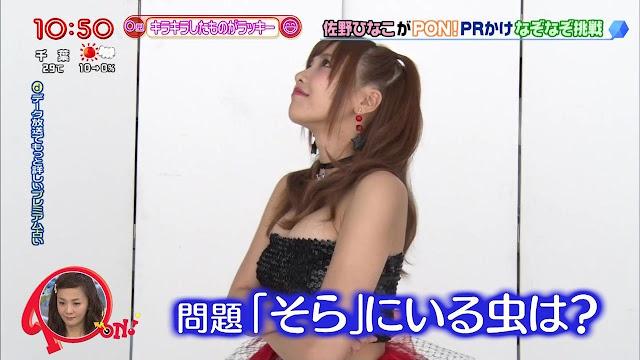 hinako sano as death note misa amane