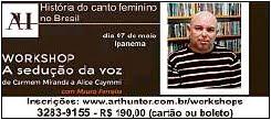 Palestra com Mauro Ferreira