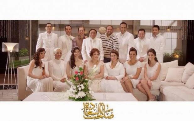 مسلسل صاحب السعادة للعادل امام - رمضان 2014