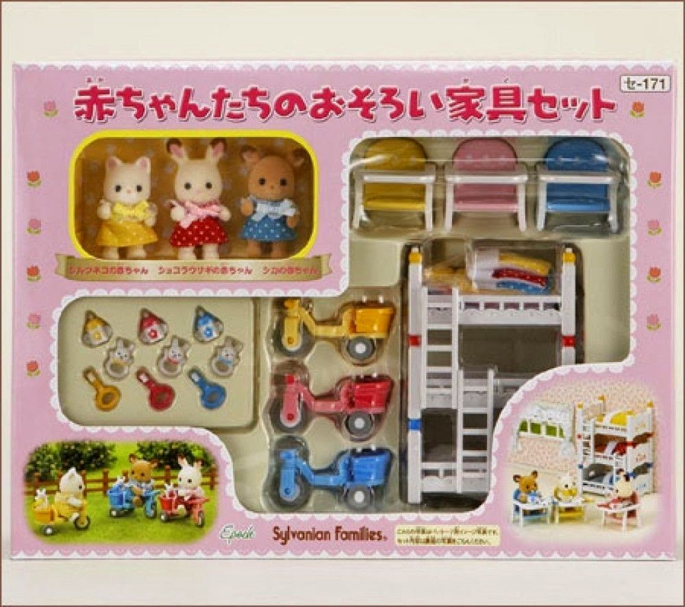 Sylvanian Families/Calico Critters Baby & Furniture Set Se-171 From Japan☆