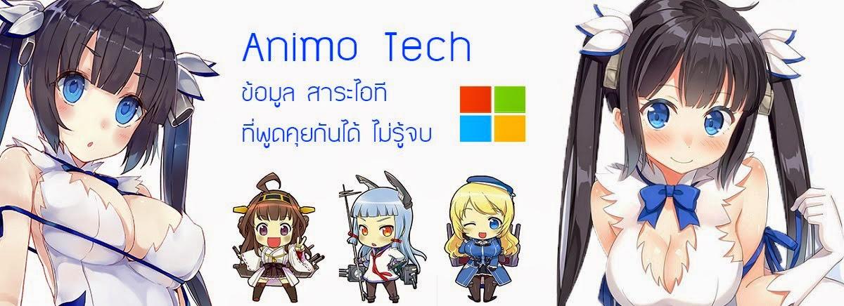 Animotech