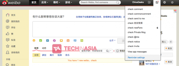 sina weibo social news