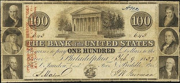 100 долларов банка Соединённых Штатов, 1837 год