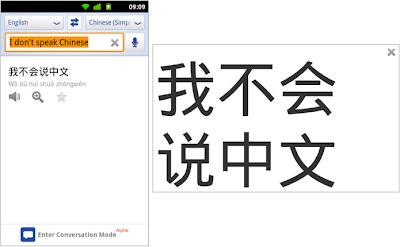 Режим разговора в переводчике Google доступен на русском языке