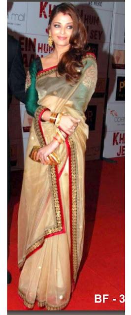 1208 - Aishwarya Rai KHJJS Premiere Golden Foil Saree