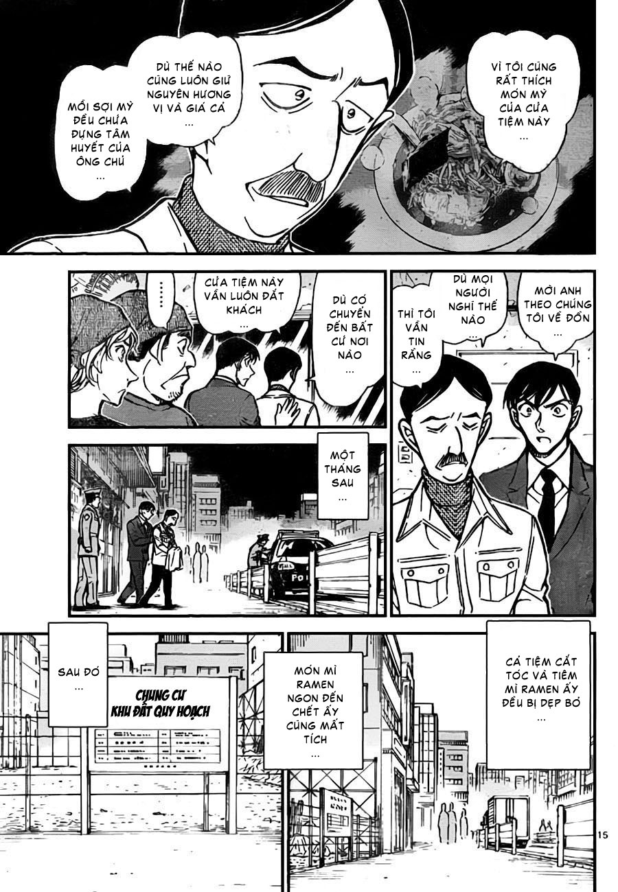 Detective Conan - Thám Tử Lừng Danh Conan chap 767 page 16 - IZTruyenTranh.com