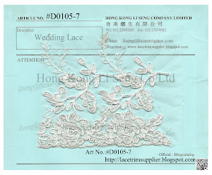 Wedding Lace Trims Art No.:#D0105-7