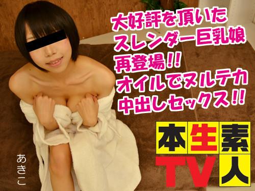 JAV Online 4083-315 Akiko [Uncensored]