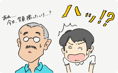 横浜美術学院の中学生教室 美術クラブ 新年度スタート課題「ある場所に置かれた立方体」反省とお詫び