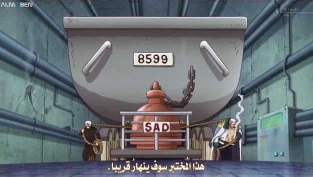 تحميل حلقه ون بيس 618 مترجمة One Piece 618 عربي