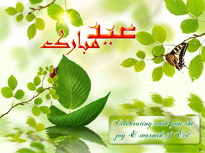 Eid Mubarak Wallpapers Full HD
