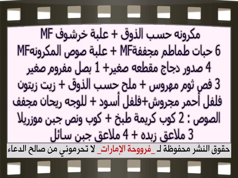 http://2.bp.blogspot.com/-oRtJYqFr5ts/VXgg-dQNjTI/AAAAAAAAO58/FJdxKdBIhME/s1600/3.jpg