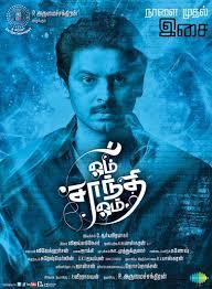 Om Shanti Om 2015 Tamil Full Movie Download From Kickass