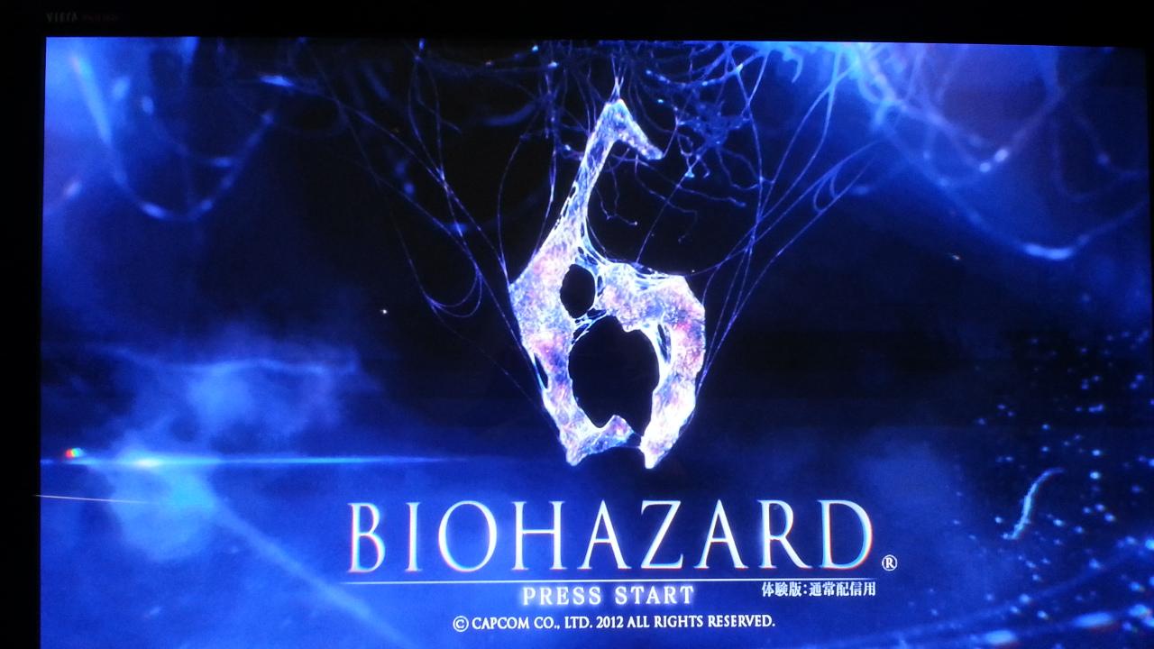 PS3版バイオハザード6体験版のダウンロードについ …