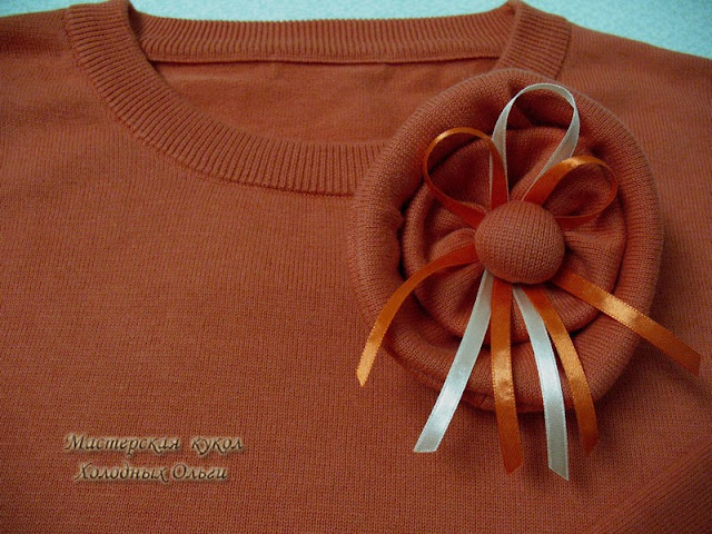Оранжевая брошка