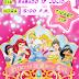 Invitación de Cumpleaños estilo Ticket con Diseño de las Princesas de Disney