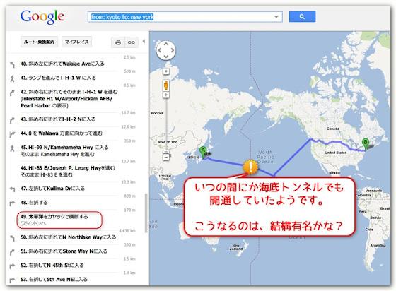 Google検索結果画像10