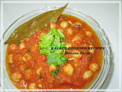 Masala Chole | Chickpeas Masala Gravy | கொண்டைக்கடலை கிரேவி